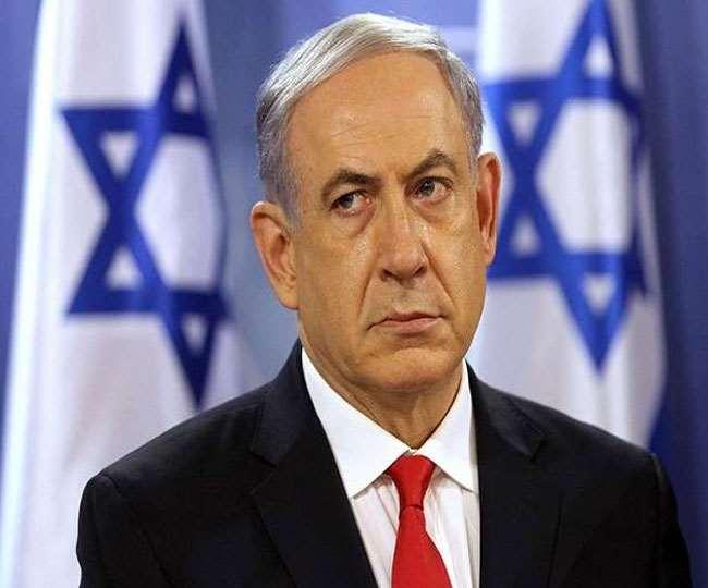 इजरायल के प्रधानमंत्री बेंजामिन नेतन्याहू हुए क्वारंटाइन। (फोटो: दैनिक जागरण)